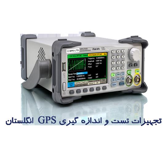تجهیزات اندازه گیری GPS انگلستان
