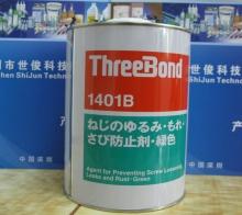 لاک پیچ سفت کن و آب بندی THREEBOND 1401B