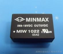 مبدل DC به DC  با خروجی 5+- ولت مدل: MIW1015