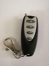 ریموت 4 کلید آنتن دار