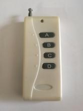 ریموت 4 کلید صدفی متوسط درجه 1
