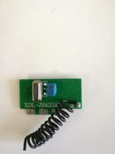 مازول گیرنده RF مدل: XDL-JS433A1
