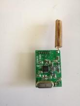 ماژول فرستنده و گیرنده  مدل: ST-TR1100-FSK
