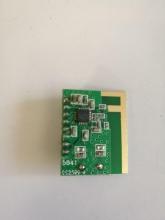 ماژول فرستنده و گیرنده مدل: ST-TR2500-FSK
