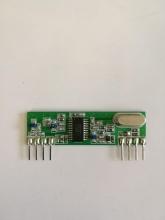 ماژول گیرنده ASK فرکانس 433MHZ مدل: QAM-RX4