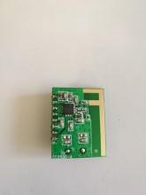ماژول فرستنده و گیرنده  مدل: QFM-TRX1