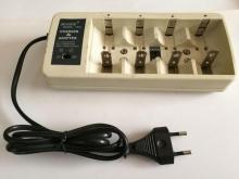 شارژر انواع باتری مدل: SCOPE 7531