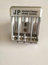 شارزر باتری های قلمی و نیم قلمی مدل: JP-816