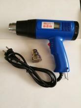 سشوار حرارتی صنعتی مدل: BST-8016 LCD.3A