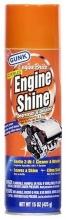 اسپری موتور شور  GUNK  ENGINE SHINE