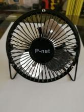 فن USB تمام فلزی P-NET مدل: P-709