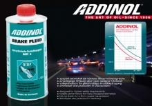 روغن ترمز 0.5 لیتری DOT 4 آدینول ADDINOL