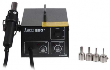 هویه هوای گرم آنالوگ مدل:  LUKEY +850