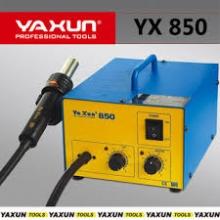 هویه هوای گرم آنالوگ مدل: YAXUN 850