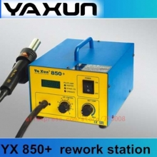 هویه هوای گرم دیجیتال مدل: YAXUN +850