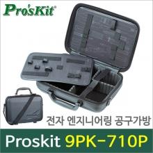 کیف ابزار خالی با جنس PU مدل: 9PK-710P