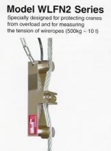اودسل کششی بوکسلی  8000KG  مدل: WLFN2 8000