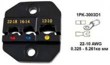 فک پرس کابلشو مدل: 1PK-3003D1